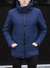 Куртка Парка зимняя мужская CS 1.6 Pobedov (синяя) L, 50, фото 2