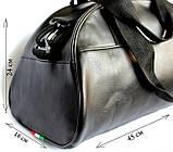 Спортивна фітнес-сумка найк, Balenciaga для тренувань. Чорна. Кожзам, фото 3