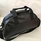 Спортивна фітнес-сумка найк, Balenciaga для тренувань. Чорна. Кожзам, фото 7
