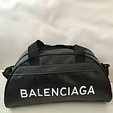 Спортивна фітнес-сумка найк, Balenciaga для тренувань. Чорна. Кожзам, фото 8