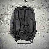 Чорний Тактичний, похідний рюкзак Military. 20 L., мілітарі, армійський. / T0453, фото 8