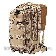 Тактический, походный рюкзак Military. 25 L. Камуфляжный, пиксель, милитари.  / T413