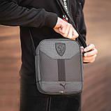 Стильна сумка через плече, барсетка Puma Ferrari, пума ферарі. Сіра з чорним, фото 3