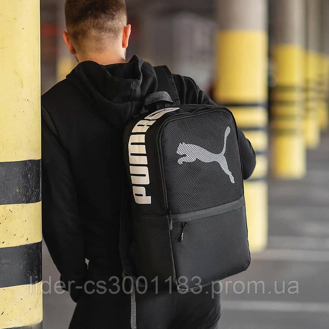 Чорний спортивний рюкзак пума, Puma. Для тренувань, навчання.