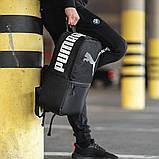 Чорний спортивний рюкзак пума, Puma. Для тренувань, навчання., фото 5