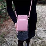 Жіночий гаманець-клатч, сумочка Baellerry Show You. Пудровий, фото 2