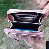 Жіночий гаманець-клатч, сумочка Baellerry Show You. Пудровий, фото 4