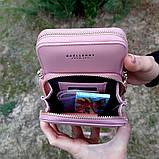 Жіночий гаманець-клатч, сумочка Baellerry Show You. Пудровий, фото 5