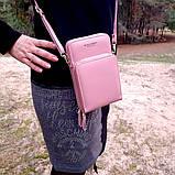 Жіночий гаманець-клатч, сумочка Baellerry Show You. Пудровий, фото 7