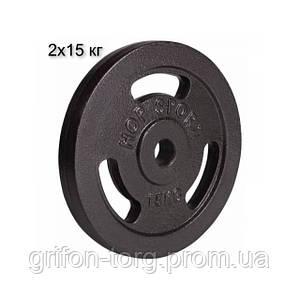 Сет з металевих дисків 2х15 кг