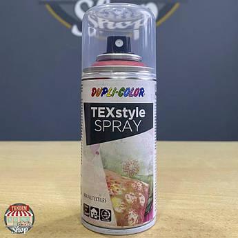 Краска для ткани и текстиля Dupli Color TexStyle, 150 мл Аэрозоль Красный