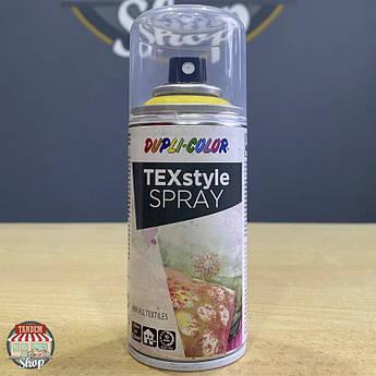 Краска для ткани и текстиля Dupli Color TexStyle, 150 мл Аэрозоль Желтый
