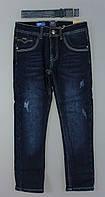 {есть:134,140,146,152,158,164} Джинсовые брюки на флисе для мальчиков Seagull,  Артикул: CSQ89956 [140], фото 1