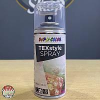 Краска для ткани и текстиля Dupli Color TexStyle, 150 мл Аэрозоль Черный