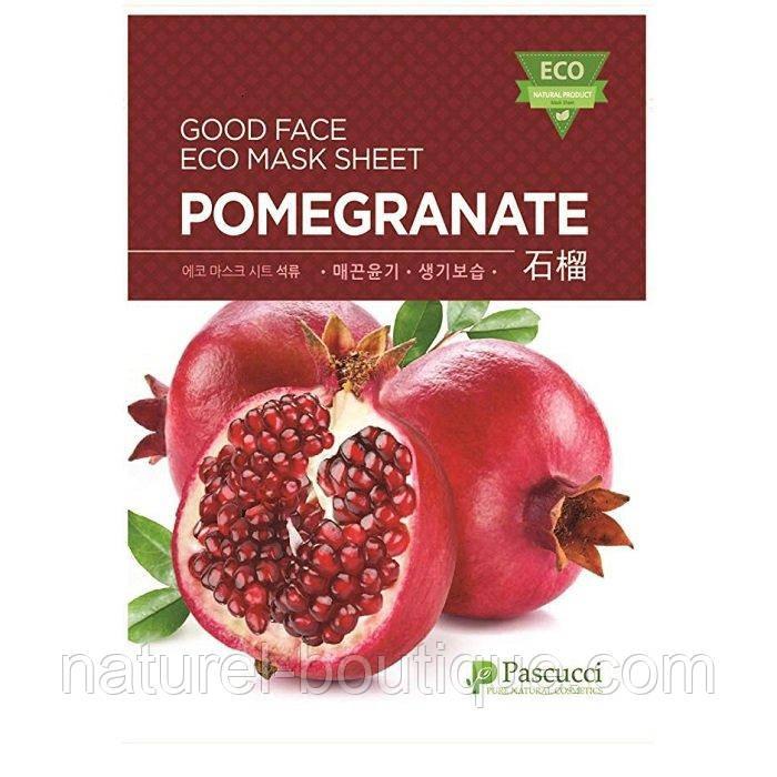 Тканинна Маска для обличчя Amicell Pascucci Good Face Eco Pomegranate з екстрактом граната
