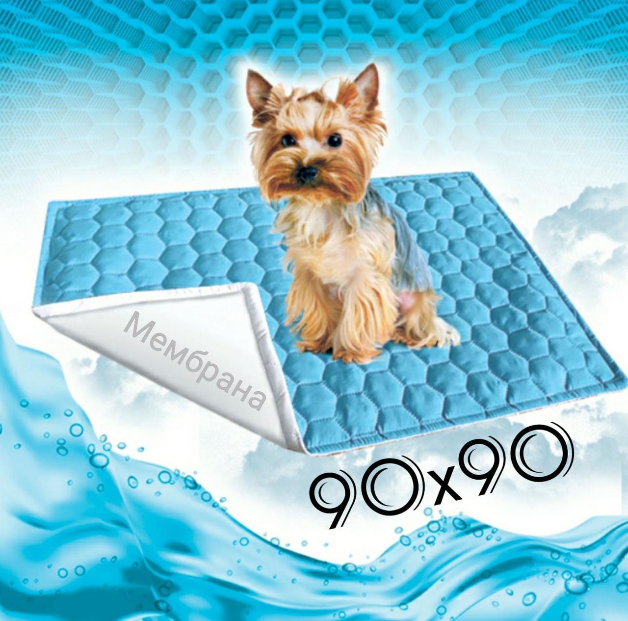 Многоразовая пеленка для собак 90х90 см непромокаемая Цвет БИРЮЗОВЫЙ