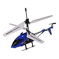 Вертолет радиоуправляемый LD-661, синий