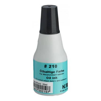 Штемпельная краска быстросохнущая на маслянной основе 25 мл (черная), Noris 210, фото 2