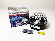 Світлодіодний диско куля Bluetooth Music Ball + Флешка + Пульт