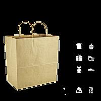 Бумажный пакет крафтовый с кручеными ручками 200*90*220мм (Ш.Г.В) Пл 70г Нагр 1,5кг (740), фото 1