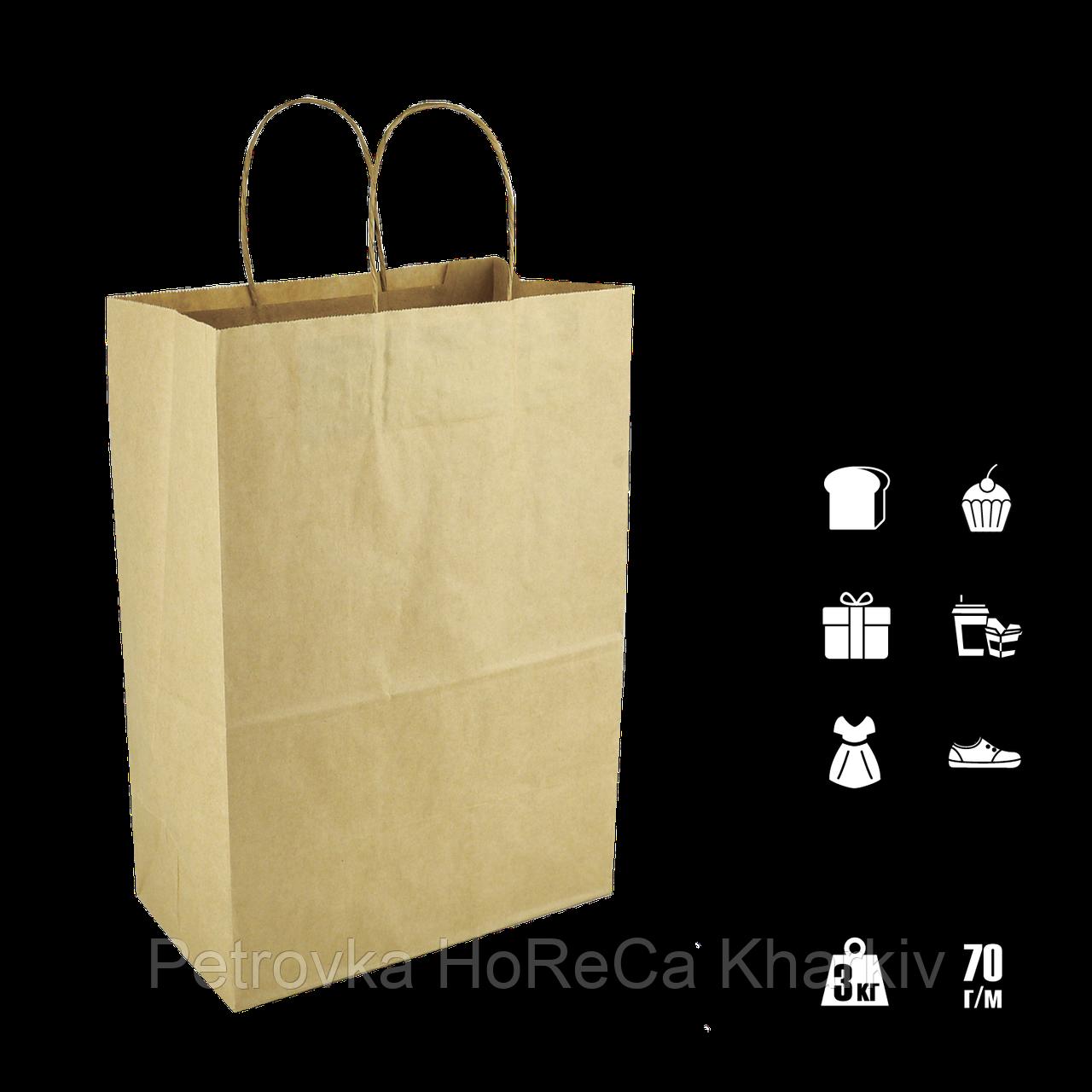 Паперовий пакет крафтовый з крученими ручками 180*85*220мм (Ш. Р. В) Пл 70г Нагр 3кг (687)