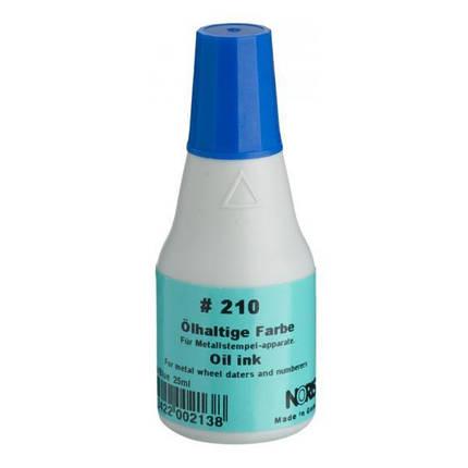 Штемпельна фарба швидковисихаюча на олійній основі 25 мл (синя), Noris 210, фото 2