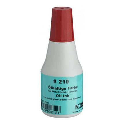 Штемпельна фарба швидковисихаюча на олійній основі 25 мл (красная), Noris 210, фото 2