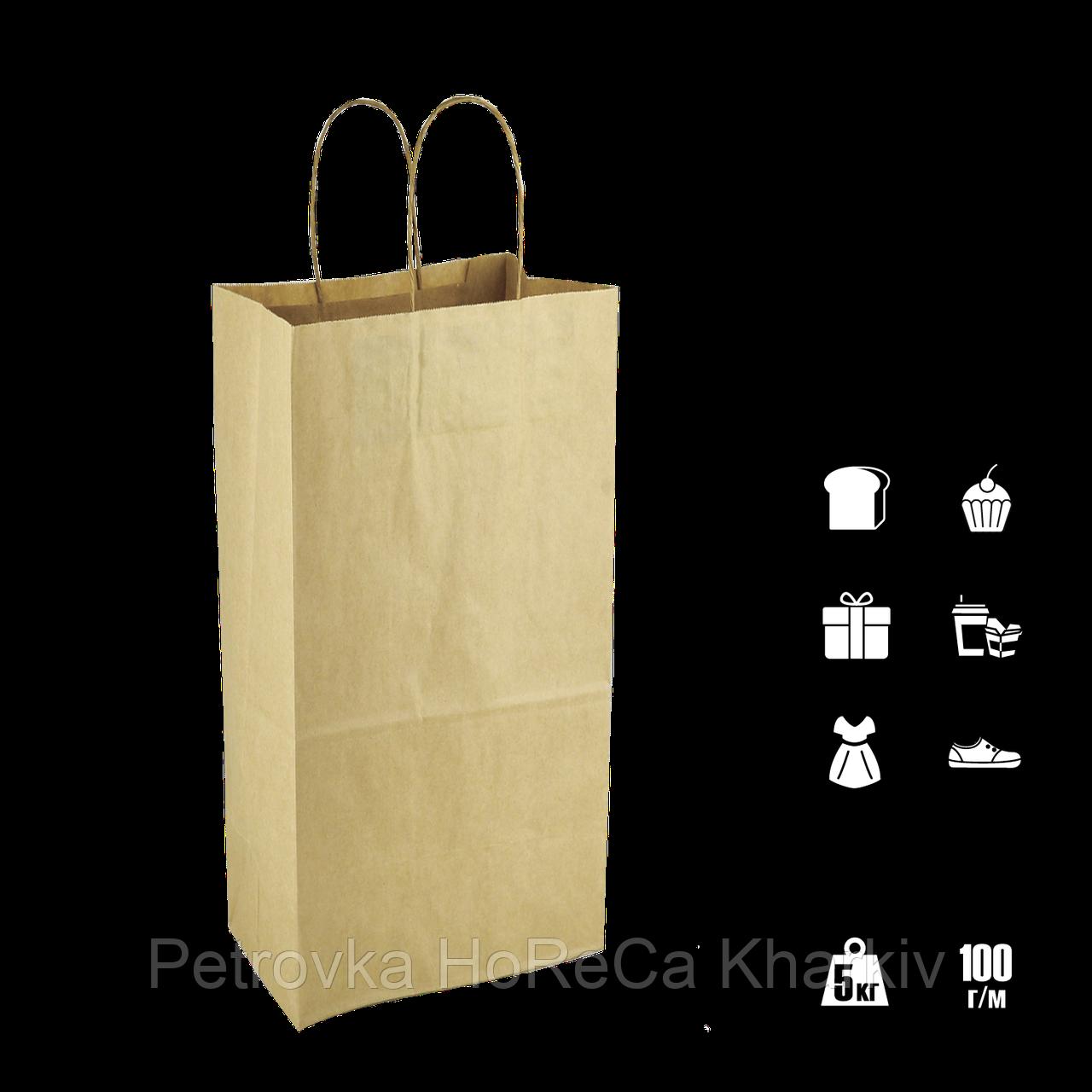 Бумажный пакет крафтовый с кручеными ручками под бутылку 150*90*400мм (Ш.Г.В) Пл 100г Нагр 5кг (1002)