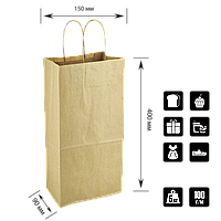Бумажный пакет крафтовый с кручеными ручками под бутылку 150*90*400мм (Ш.Г.В) Пл 100г Нагр 5кг (1002), фото 1