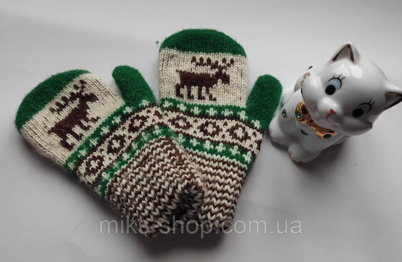Варежки рукавиці 100 % шерсть на 2-4 р