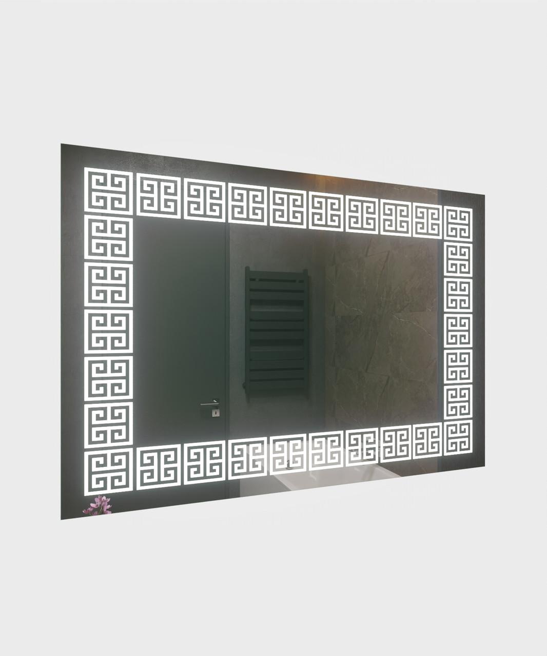 Зеркало LED (100*70*3см) VZ-D74