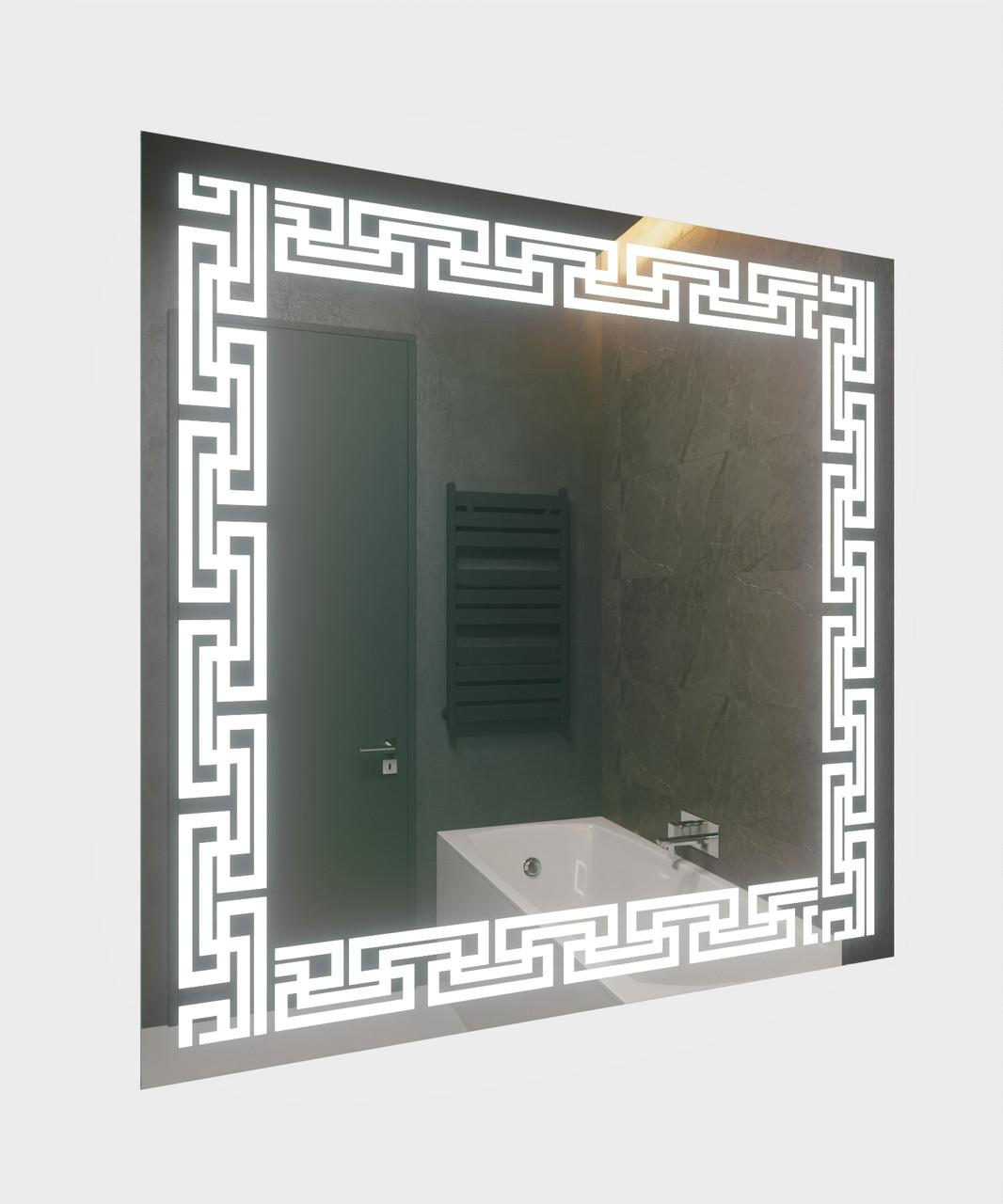 Зеркало LED (80*80*3см) VZ-D69
