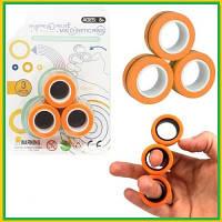 Спиннер магнитный 3 кольца, Магнитные кольца Spin Magnetic Rings диаметр 1.9 см, Оранжевый спиннер