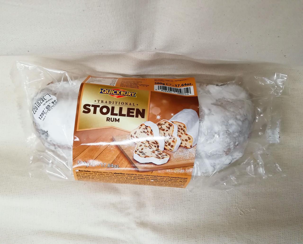 Штоллен Stollen Rum
