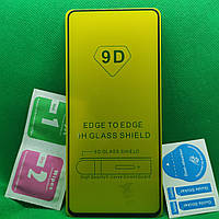 Защитное стекло для Samsung Galaxy M51 M515 Full Glue 9D 9H на весь экран телефона клей по всей поверхности