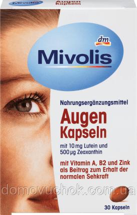 Витаминный комплекс для глаз  Mivolis Augen с Vitamin A, B2 і Zink, 30 шт.