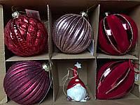 Набор: Новогодние игрушки на елку: шары, элипс и гном в красном, бордовый и пудра с напылением 8см