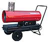 Промышленный дизельный / керосиновый обогреватель  Sakuma SGO-20C с ОТВОДОМ продуктов горения