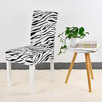 Натяжной чехол на стул из велюрового трикотажа под зебру