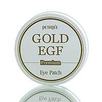 Гидрогелевые патчи с коллоидным золотом и EGF под глаза и для носогубных складок Premium Gold & EGF Eye Patch