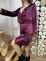 Красивое элегантное бархатное платье на запах 48 50 52 54 56