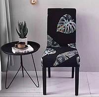 Натяжной чехол на стул из велюрового трикотажа с растительным орнаментом