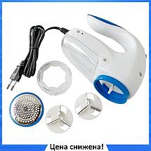 Машинка для удаления катышков Lint Remover YX-5880 от сети 220v, фото 3