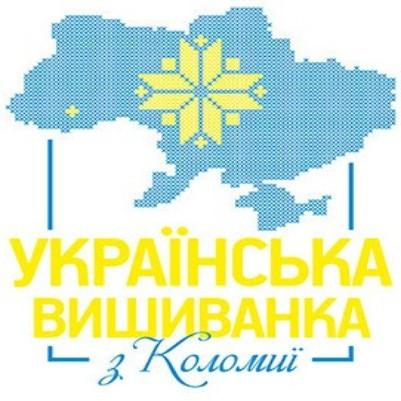 Ідеальна вишиванка влітку. Статті компанії «Українська вишиванка з Коломиї» d7cae6420bb7b