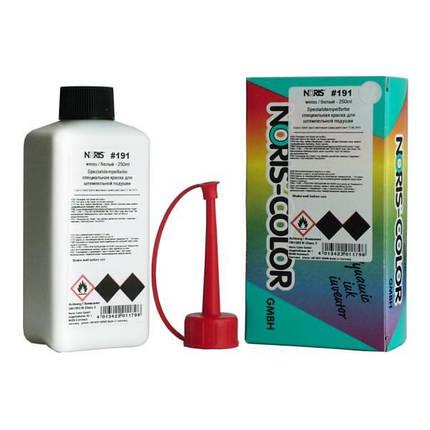 Штемпельная краска быстросохнущая на спиртовой основе 250 мл (белая), Noris 191, фото 2