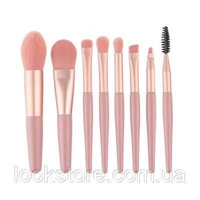 Набор кистей для макияжа 8 шт Mini розовый