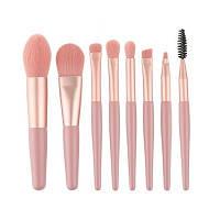 Набор кистей для макияжа 8 шт Mini розовый, фото 1