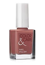 Faberlic Лак для ногтей Color & Care Glam Team