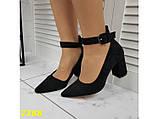 Туфли лодочки с острым носком с ремешком застежкой низкий каблук замшевые К2388, фото 5