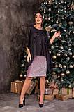 Трикотажне жіноче плаття великий розмір: 50,52,54,56,58,60, фото 7